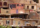 مهاجرت معکوس به ۵۰ روستای آذربایجانشرقی با افتتاح ۶۷۲ پروژه سپاه عاشورا