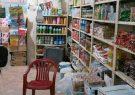 در این روستا بهندرت شخص بیکاری پیدا میشود/ مغازهای که به تعداد اهالی کلید دارد