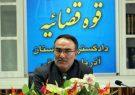 هشدار دادستان مرکز آذربایجانشرقی به اعضای شوراهای اسلامی شهر و روستا و دهیاری ها